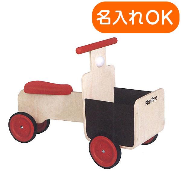 (名入れOK) デリバリーバイク PLANTOYS (プラントイ) 木のおもちゃ 木製玩具 幼児 子ども 木製 プレゼント ギフト 誕生日  【店頭受取対応商品】