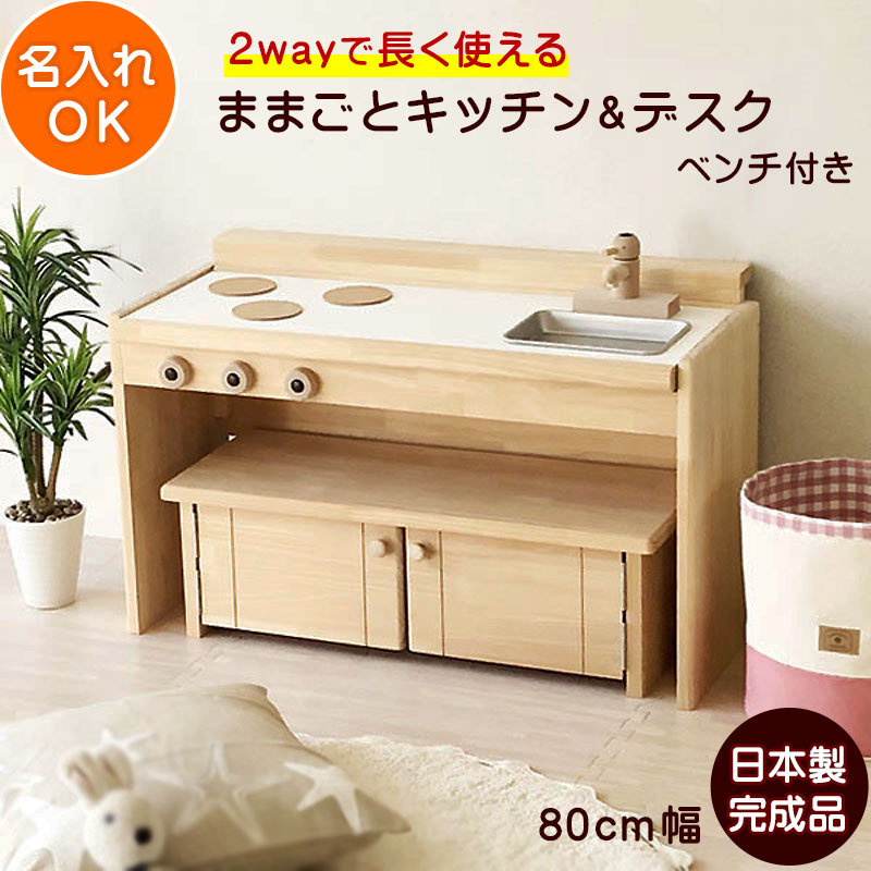 Wil Wood Wooden House Kitchen Amp Desk A800 Pap Amp Mam