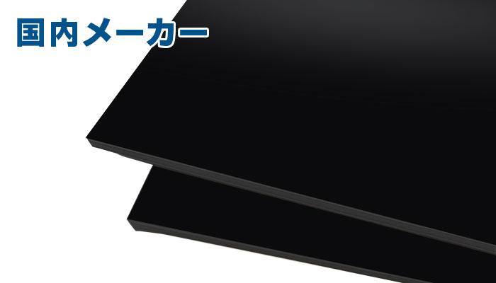 アルミ板 ブラック 3mm 1000x2000 A1100 H14 片面養生付 片面保証 国内メーカー 1x2 アルミ板材 2枚1.000円/枚値引 3枚以上1.500円/枚値引