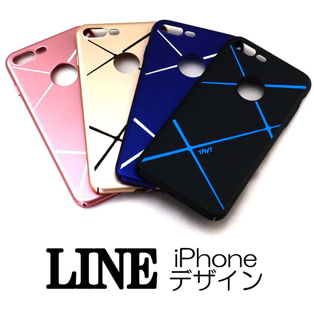 アイフォン 格安激安 8 7 Plus ケース リング 保護カバー 滑りにくい 黒 青 金 LINE ライン 軽量 実物 落下防止 メール便なら送料無料 ブラック リング付き ピンク iPhoneSE2 ブルー ハード ゴールド デザイン スリム