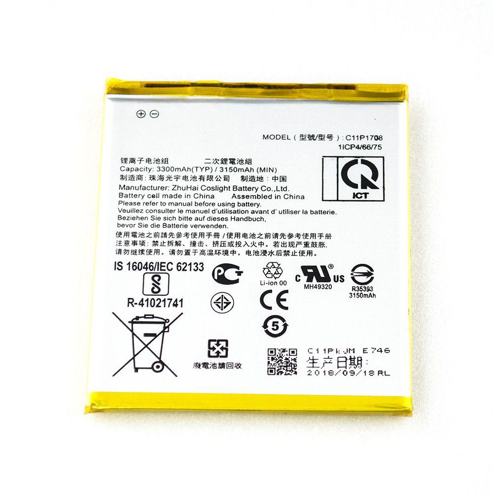【Asus ZenFone5】ゼンフォン5 内蔵互換バッテリー ZE620KL C11P1708【スマホ修理交換用パーツ】【メール便なら送料無料】