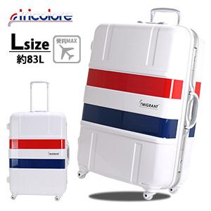 43ef607757 1週間の長期旅行に!スーツケース、キャリーバッグのサイズ、おすすめ ...