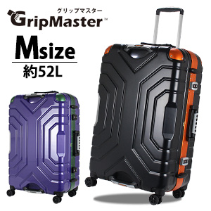スーツケース 58cm グリップマスター搭載中型 Mサイズ キャリーケース キャリーバッグ メンズsiffler シフレ 1年保証付 B5225T