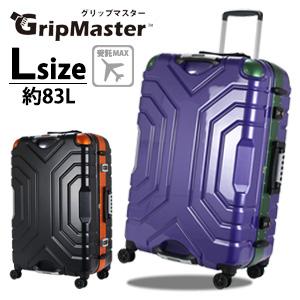 スーツケース 67cm Lサイズ 大型 キャリーケース無料受託手荷物最大サイズ グリップマスター搭載シフレ 1年保証付 B5225T メンズ ブラック パープル