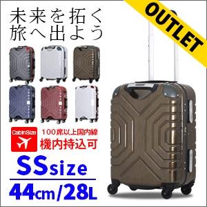 【訳ありアウトレット B5225T】スーツケース 機内持ち込み可 SSサイズグリップマスター搭載 小型 小型 機内持ち込み可 キャリーケースシフレ B5225T 44cm, SOURCE:0d7ad2d3 --- sunward.msk.ru