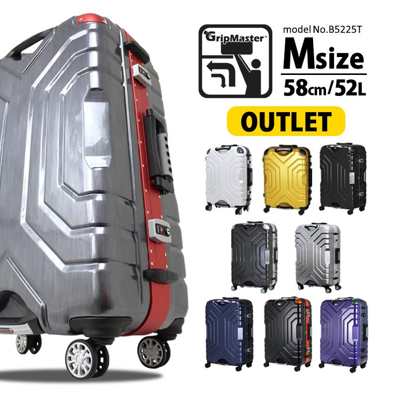 【訳ありアウトレット】スーツケースキャリーケース Mサイズ 中型 58cm 頑強グリップマスター搭載 旅行かばんシフレ エスケープ ESCAPE'S B5225T