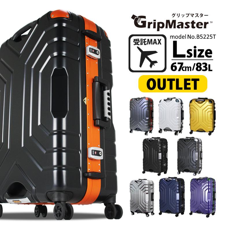 【訳ありアウトレット】スーツケースキャリーケース 大型 67cm 大型 67cm Lサイズ無料受託手荷物最大サイズ(三辺合計MAX157cm)シフレ B5225T B5225T, ツクイグン:b30a1899 --- sunward.msk.ru