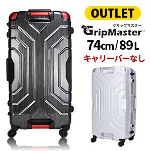 【スーパーSALE ポイント10倍】アウトレット スーツケース 大型 長期旅行向きキャリーケース グリップマスター搭載 双輪 フレームタイプシフレ B5225T 74cm 四角型 キャリーバー無しタイプ