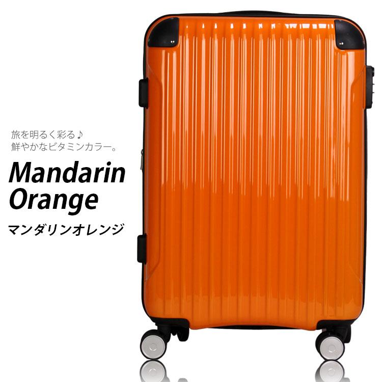 【期間限定ポイント15倍 5/16(木)9:59まで】スーツケース Mサイズ 軽量 拡張機能付キャリーバッグ ジッパーケース 旅行かばん サマーキャンプserio 58cm 1年保証付 B5851T