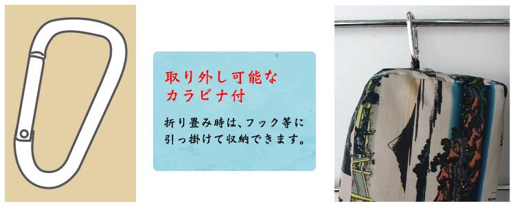 배낭화 무늬 일본식 소형 배낭 하이킹 이벤트 사이클링 꺾어 접어 가능 캬 리 ON기능 첨부 시후레하피타스 HAP0092