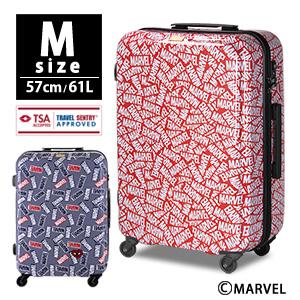 【10%OFFクーポン 4/9(火)9:59まで】スーツケース MARVEL マーベル 中型 Mサイズキャリーケース ジッパーケース キャリーバッグシフレ 1年保証付 MAV2032 57cm