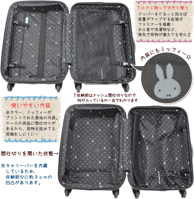 Miffy-Miffy suitcase 50 cm HAPI+TAS hapitas siffler sifre capacity UP expansion fasteners & grid Pak casters with! Lightweight body (zip / 3-5 days) H0011T