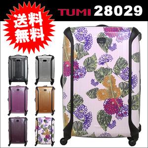 荼靡 28029 脚轮荼靡行李 VaporTM 29 英寸和扩展的旅行、 包装和荼靡旅行皮箱手提箱携带包