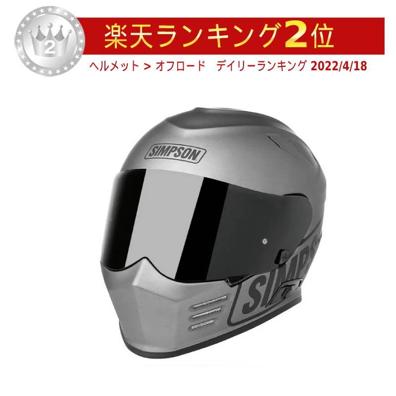 \5/5★キャッシュレス実質9%引/SIMPSON Ghost Bandit Logo Helmet フルフェイス ヘルメット レーシング バイク ドラッグレース カート オフロード ロードレース マルチ【AMACLUB】【かっこいい】