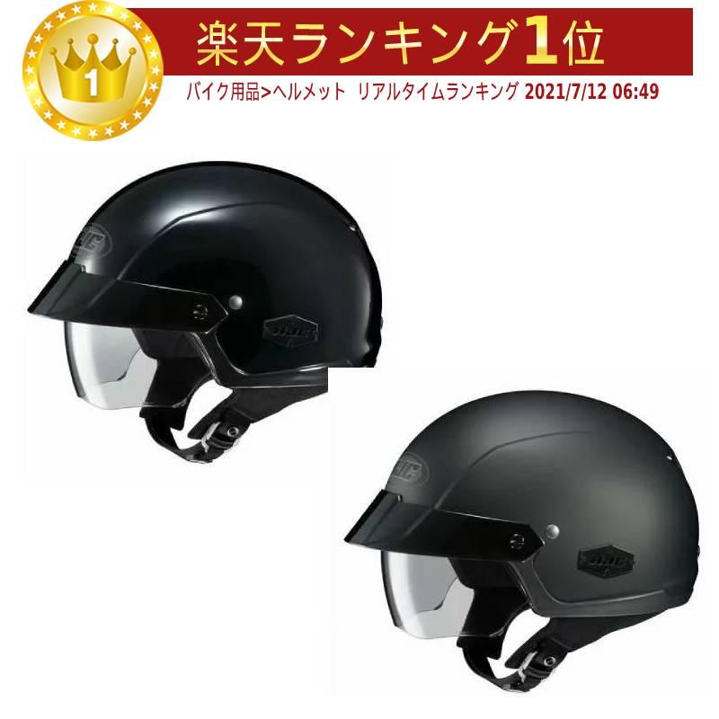 HJC エイチジェイシー IS CRUISER Helmet ハーフヘルメット ツーリング にも ライダー バイク  【黒】【艶消黒】【Winterセール】【AMACLUB】 かっこいい おすすめ