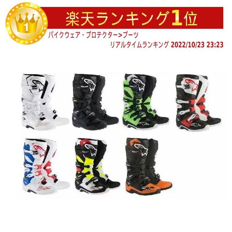 AMA 全日本で人気一流ブランドAlpinestars アルパインスター のブーツが処分価格 \2 18木 限定 実質4%off D会員エントリー ALPINESTARS アルパインスターズ TECH 数量は多 テック7 割引 モトクロス 7 Vol.13 値下げ AMACLUB オフロード Boots ブーツ 約13%OFF 大きいサイズあり黒白