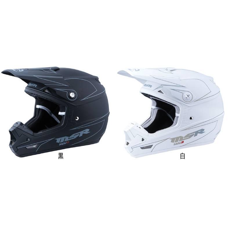 SALE MSR エムエスアール MAV 3 PINSTRIPE Helmet 2016モデル オフロード モトクロス ヘルメット ワケあり【黒】【白】【AMACLUB】 おすすめ