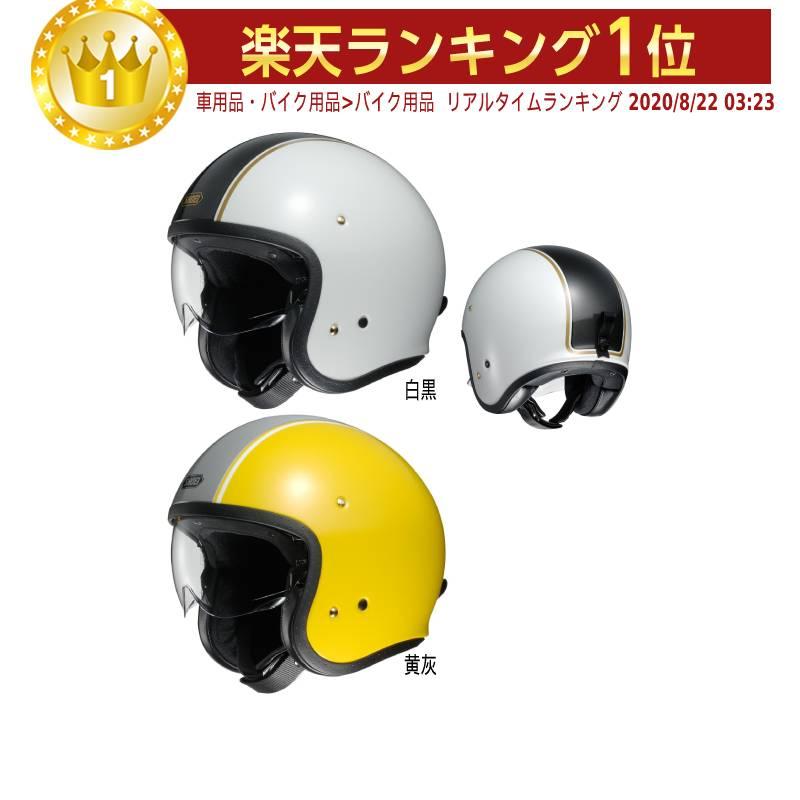 SHOEI ショウエイ J.O Carburettor Helmet 2016モデル ジェットヘルメット オープンフェイスヘルメット ツーリングにも ライダー バイク アウトレット ワケあり【白黒】【黄灰】【AMACLUB】 おすすめ