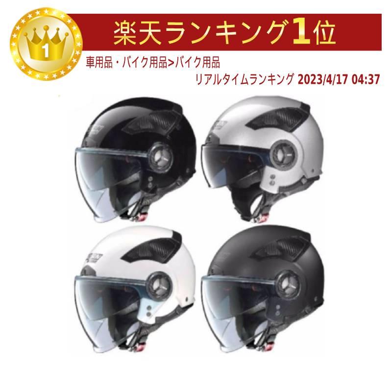 【値下げ・約10%OFF】Nolan ノーラン N33 Evo Classic Demi Helmet 2016 ジェットヘルメット オシャレ イタリアブランド ツーリングにも バイク 【黒】【白】【艶消黒】【銀】【AMACLUB】【値下Vol.4】 おすすめ