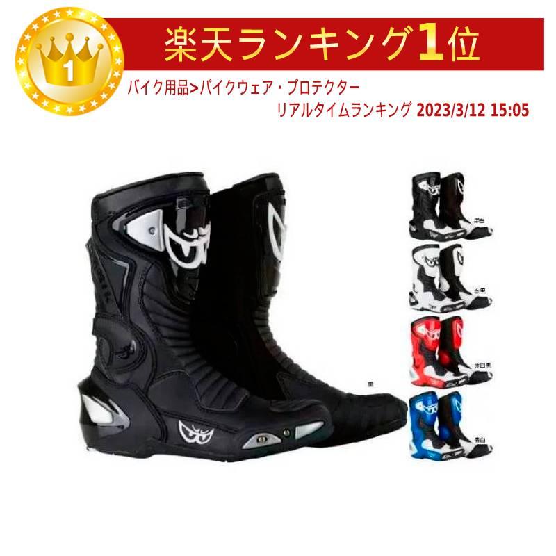 \5/5★キャッシュレス実質9%引/Berik ベリック Race-X Racing Boots ライディングブーツ オンロード バイク 防水 防寒 レザー 大きいサイズあり イタリアブランド黒【AMACLUB】