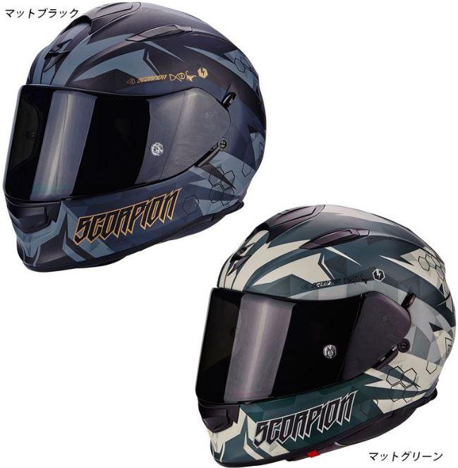 \5/5★キャッシュレス実質9%引/Scorpion スコーピオン Exo 510 Air Cipher Helmet フルフェイス ヘルメット バイク エクソ エアー サイファー 【マットグリーン】【AMACLUB】かっこいい街乗り