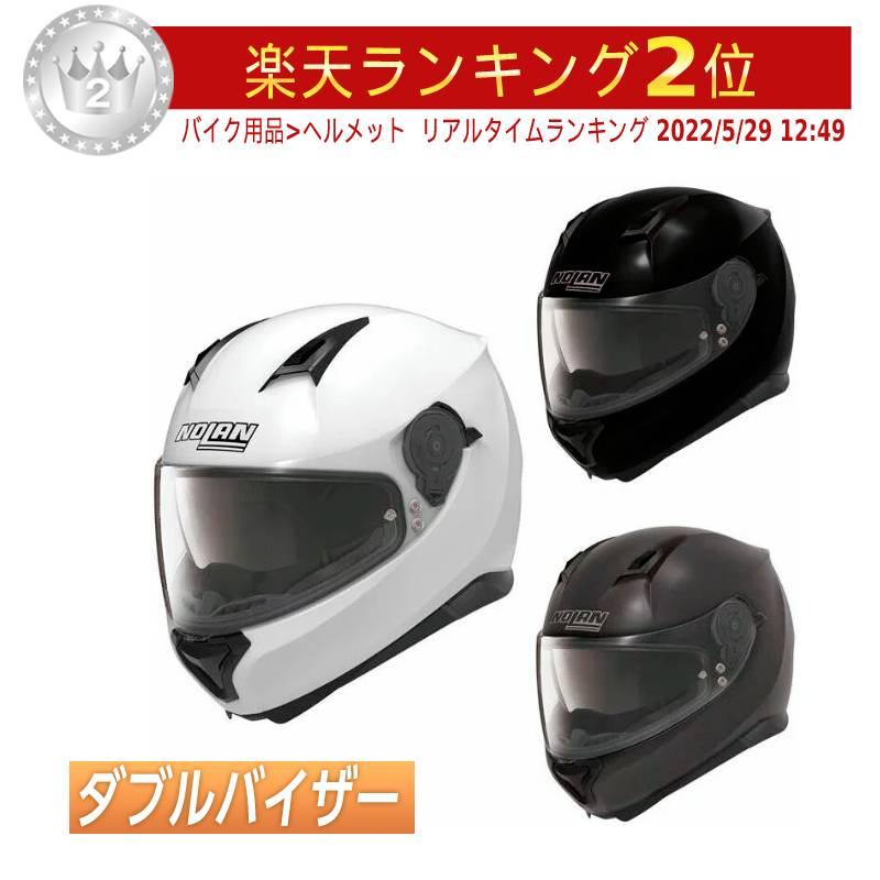 \5/5★キャッシュレス実質9%引/【ダブルバイザー】Nolan ノーラン N87 Special Plus Helmet フルフェイス ヘルメット サンバイザー レーシング バイク スペシャルプラス 大きいサイズあり 白黒【AMACLUB】
