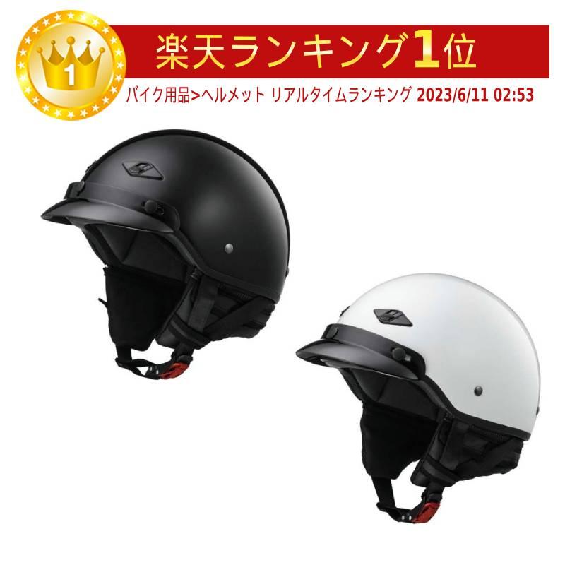 \5/5★キャッシュレス実質9%引/LS2 BAGGER HH568 SOLID Half ハーフヘルメット 半帽 バイク オンロード バガー ソリッド 黒白【AMACLUB】かっこいい (値下げ・約11%OFF)(Vol.13)