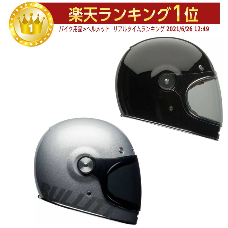 BELL ベル BULLITT HELMET フェイスヘルメット バイク ツーリング レーシング にも ブリット 【グロスブラック】 【シルバーフレーク】かっこいい おすすめ