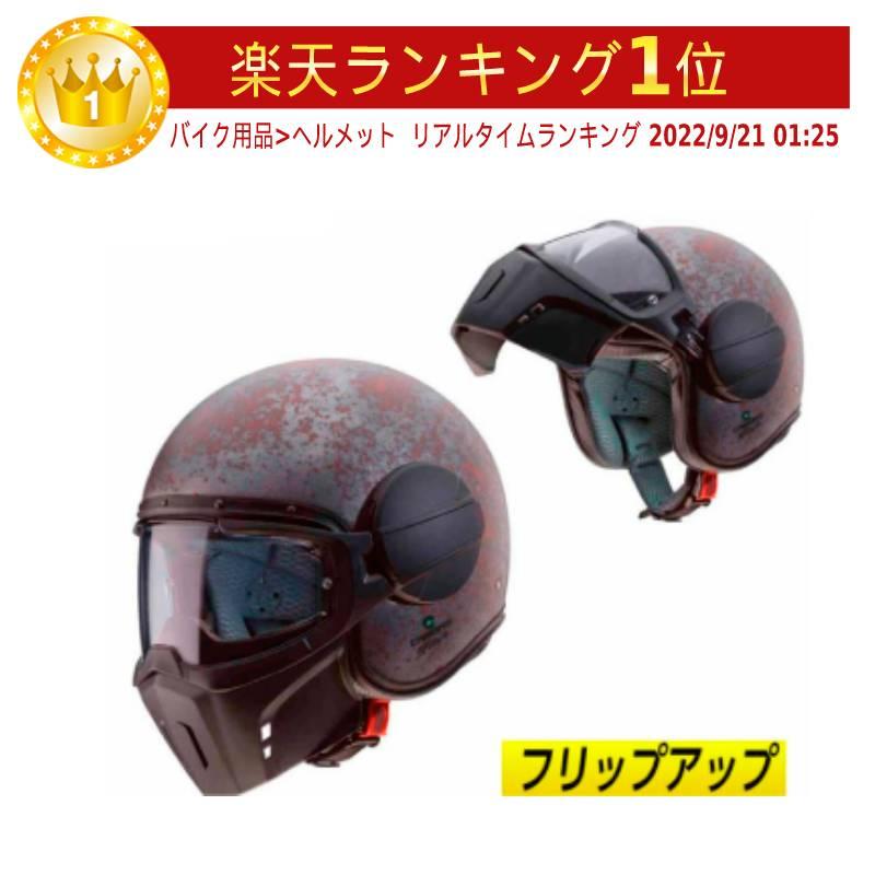\5/5★キャッシュレス実質9%引/【フリップアップ】Caberg カバーグ Ghost Rusty フルフェイスヘルメット ジェットヘルメット システムヘルメット マスク バイク ゴースト ラスティ(値下げ・約15%OFF)(Vol.13)