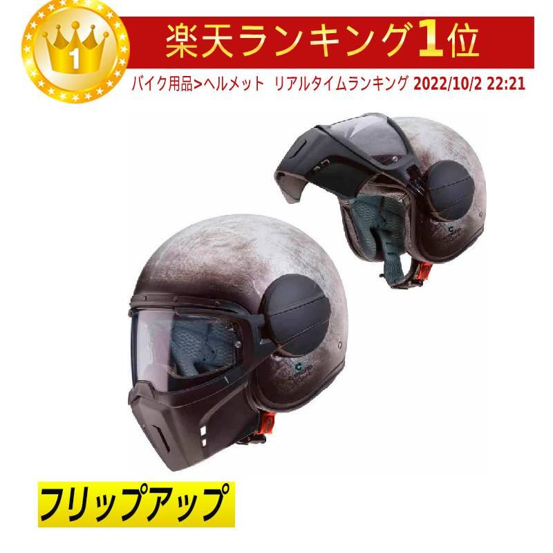 \5/5★キャッシュレス実質9%引/【フリップアップ】Caberg カバーグ Ghost Iron フルフェイスヘルメット ジェットヘルメット システムヘルメット マスク バイク ロードバイク ゴースト アイロン イタリア かっこいい