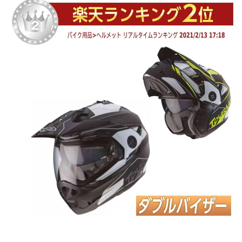 【フリップアップ】【DSタイプ】【ダブルバイザー】Caberg Tourmax Marathon Enduro フルフェイスヘルメット シールド付オフロードヘルメット システムヘルメット サンバイザー内蔵 バイク イタリアブランド 【黒/緑】【黒/グレイ】【AMACLUB】 おすすめ 街乗り