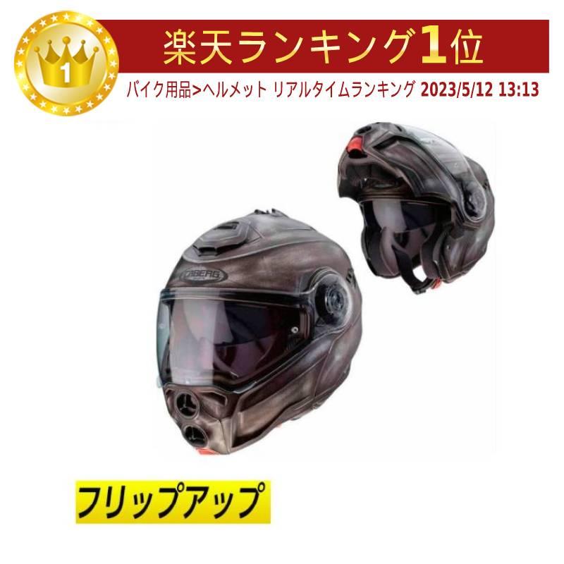 【フリップアップ】【ダブルバイザー】Caberg カバーグ Droid Iron Helmet フルフェイスヘルメット システムヘルメット サンバイザー内蔵 バイク ロードバイク イタリアブランド アウトレット【アイロン】かっこいい おすすめ