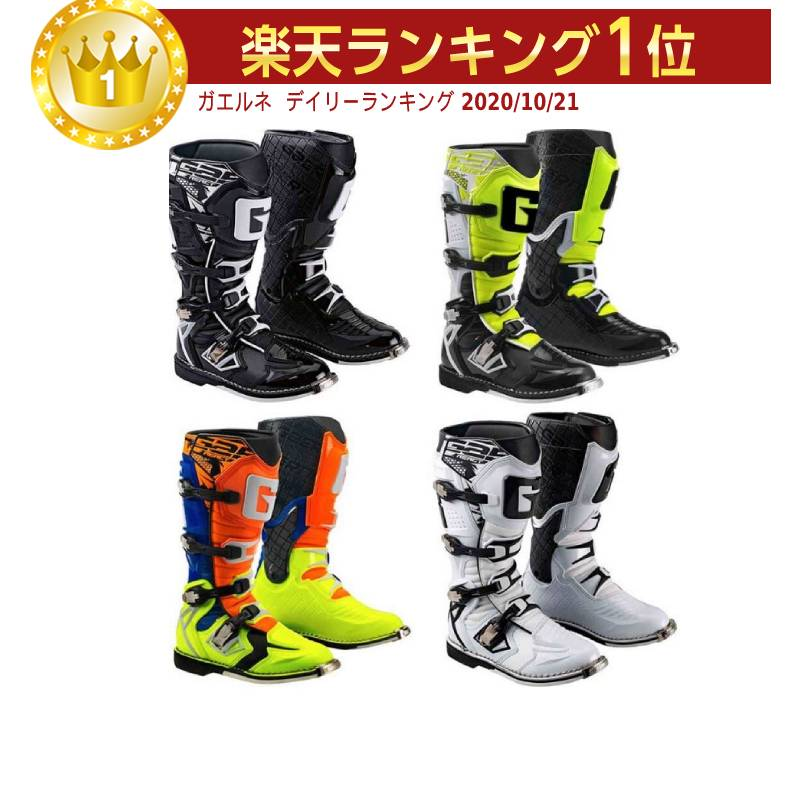 Italy act soot REACT is It G ガエルネ off re motocross brand 2018 road GAERNE motorcycle GOODYEAR G BOOT boots Goodyear model A5jL34R
