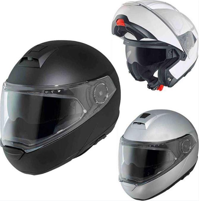 【ダブルバイザー】【フリップアップ】【3XLまで】Held ヘルド Held by Schuberth Flip-up helmet H-C4 Tour フルフェイスヘルメット システムヘルメット サンバイザー内蔵 バイク シューベルト製 【AMACLUB】 高級 プレミアム おすすめ 街乗り