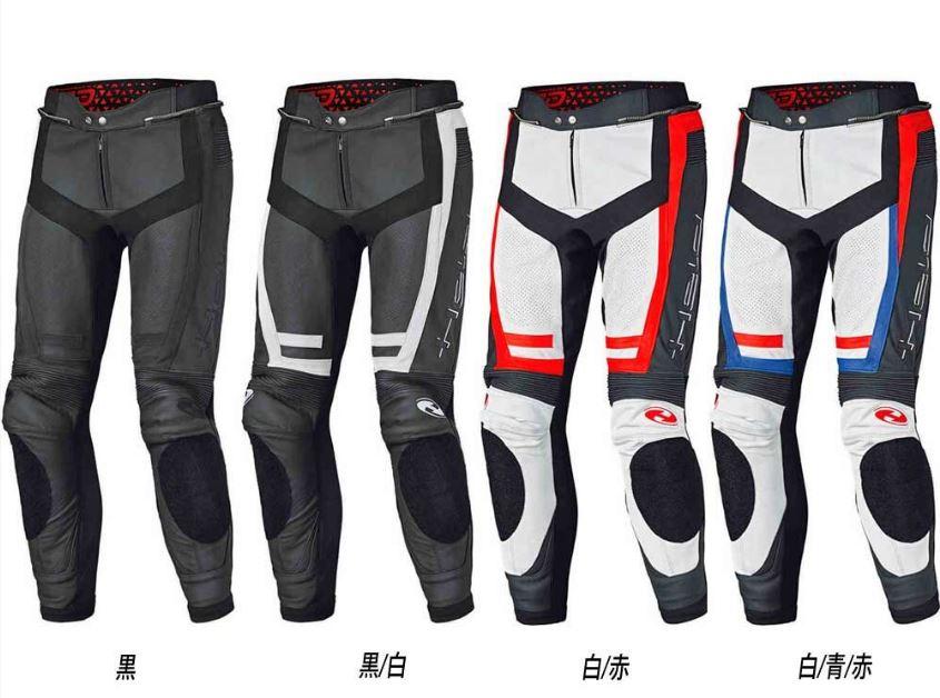 【EU62まで】Held ヘルド Rocket 3.0 Leather Pants ライディングパンツ レザーパンツ バイクウェア スーツ プロテクター装備 バイク ツーリングにも ロケット 大きいサイズ あり アウトレット【黒】【黒/白】【白/赤】【白/青/赤】【AMACLUB】 おすすめ