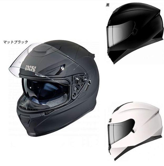 【ダブルバイザー】IXS イクス 1100 1.0 2018モデル フルフェイスヘルメット サンバイザー内蔵 バイク バイクにも【マットブラック】【黒】【白】コスパ おしゃれ かっこいい 人気ブランド おすすめ 街乗り
