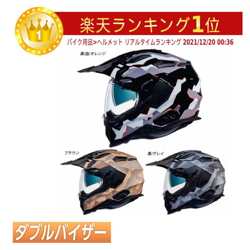 \5/5★キャッシュレス実質9%引/NEXX ネックス X.WED 2 Hill End ヘルメット フルフェイスヘルメット デュアルスポーツ バイク バイクにも ウェッド2 ヒル エンド 大きいサイズありコスパ おしゃれ