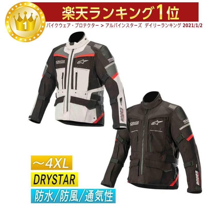\5/5★キャッシュレス実質9%引/【4XLまで】Alpinestars Andes Pro Drystar Jacket Tech-Air バイクジャケット オフロードジャケット プロテクター バイク 全天候型【AMACLUB】