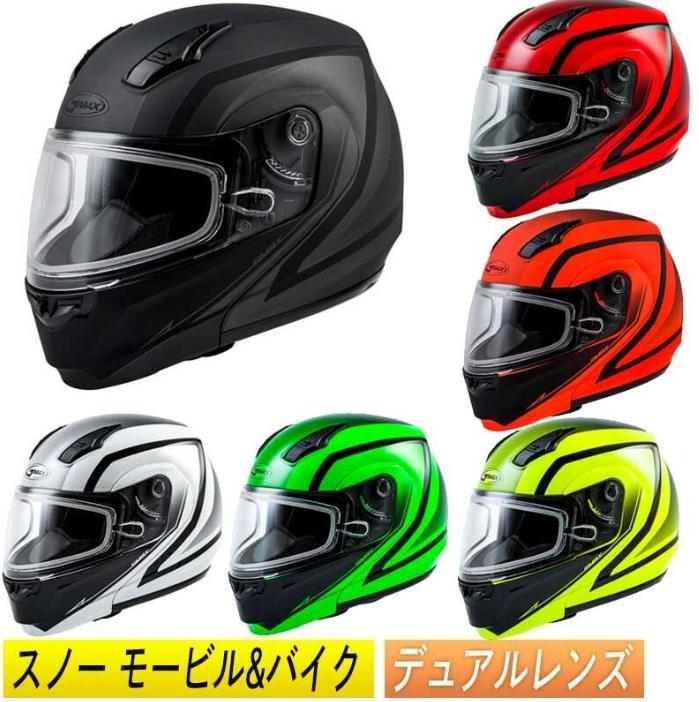 \5/5★キャッシュレス実質9%引/GMAX MD04S Docket Snow Helmet-Dual Lens フルフェイスヘルメット 二重レンズ 防曇 バイク かっこいい 冬 雪 大きいサイズあり