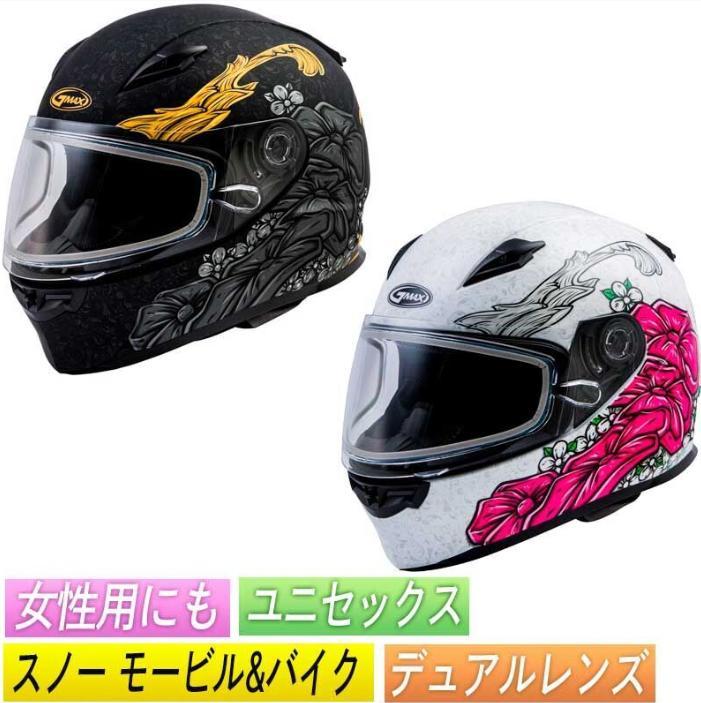 \5/5★キャッシュレス実質9%引/【スノーモービル】GMAX FF49S Yarrow Snow Helmet フルフェイスヘルメット 二重レンズ 防曇 バイク 冬 雪 かわいい ユニセックス レディースにも【AMACLUB】 街乗り