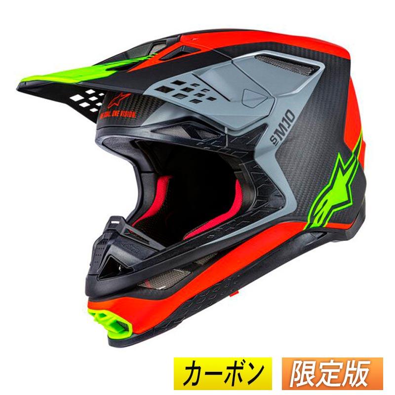 Alpinestars アルパインスターズ S-M10 LE ANAHEIM 19 オフロードヘルメット モトクロスヘルメット バイク SM10 アナハイム リミテッドエティション【AMACLUB】