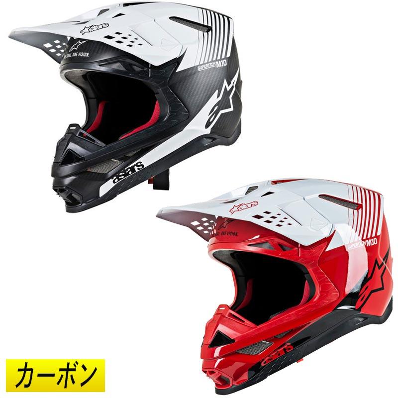 Alpinestars アルパインスターズ SUPERTECH S-M10 DYNO HELMET オフロードヘルメット モトクロスヘルメット バイク SM10 ダイノ かっこいい【AMACLUB】