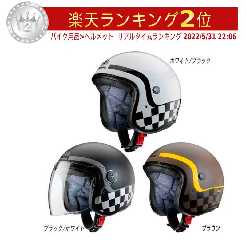 \5/5★キャッシュレス実質9%引/Caberg カバーグ Freeride Formula Jet Helmet 2019 ジェットヘルメット オシャレ オープンフェイス バイク かっこいい フリーライド フォーミュラ 【AMACLUB】