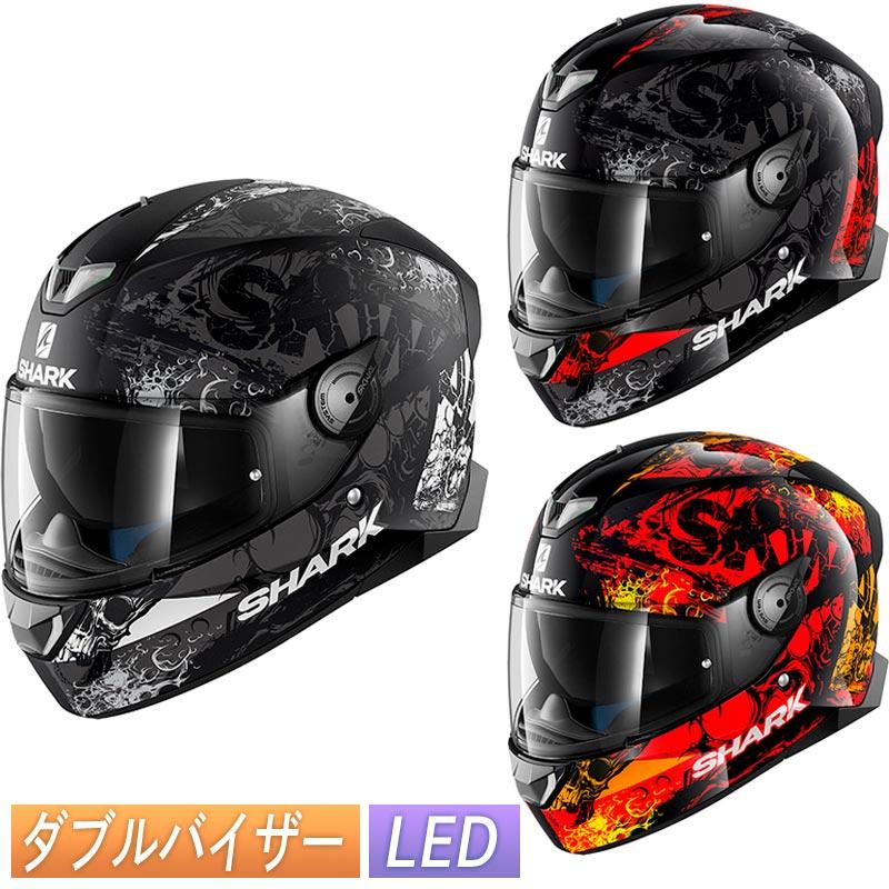 \5/5★キャッシュレス実質9%引/【ダブルバイザー】Shark シャーク Skwal 2 Nuk´Hem White LED Helmet フルフェイスヘルメット サンバイザー バイク ツーリング スクォール2 かっこいい【AMACLUB】