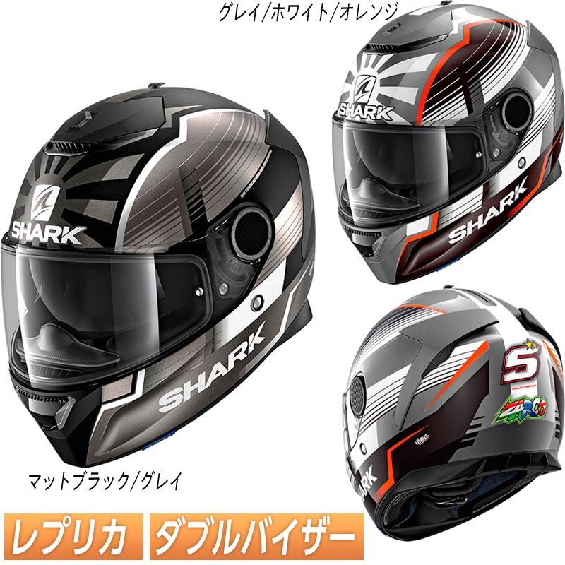 \5/5★キャッシュレス実質9%引/Shark シャーク Spartan 1.2 Replica Zarco Malaysian GP フルフェイスヘルメット バイク スパルタン ザルコ マレーシアGP (AMACLUB)【ダブルバイザー】