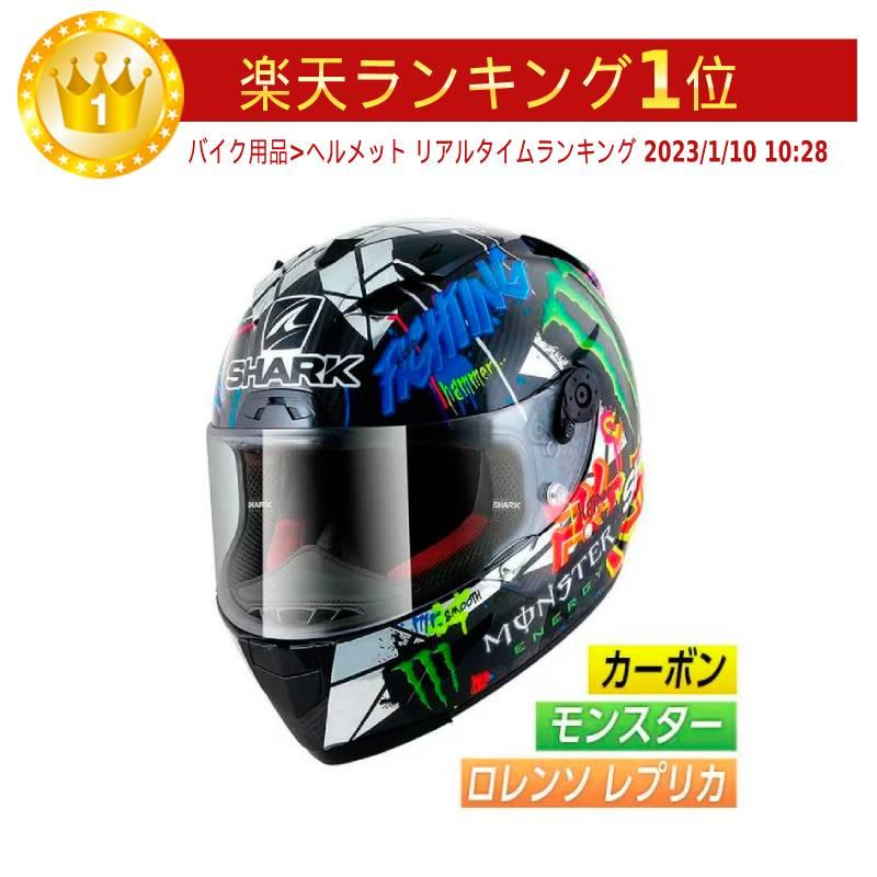 \5/5★キャッシュレス実質9%引/Shark シャーク Race-R Pro Carbon Replica Lorenzo Catalunya GP ヘルメット フルフェイス レースRプロ ロレンソ カタルーニャGP モンスターエナジー
