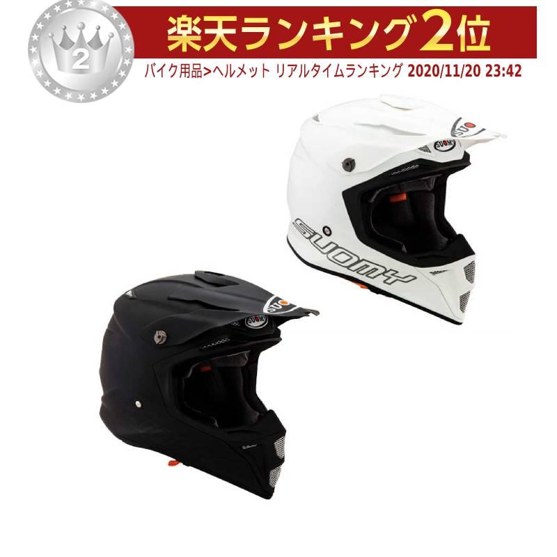 Suomy スオーミー MX Speed 2019モデル モトクロスヘルメット オフロードヘルメット バイク かっこいい スピード アウトレット(ホワイト)(マットブラック)(AMACLUB)