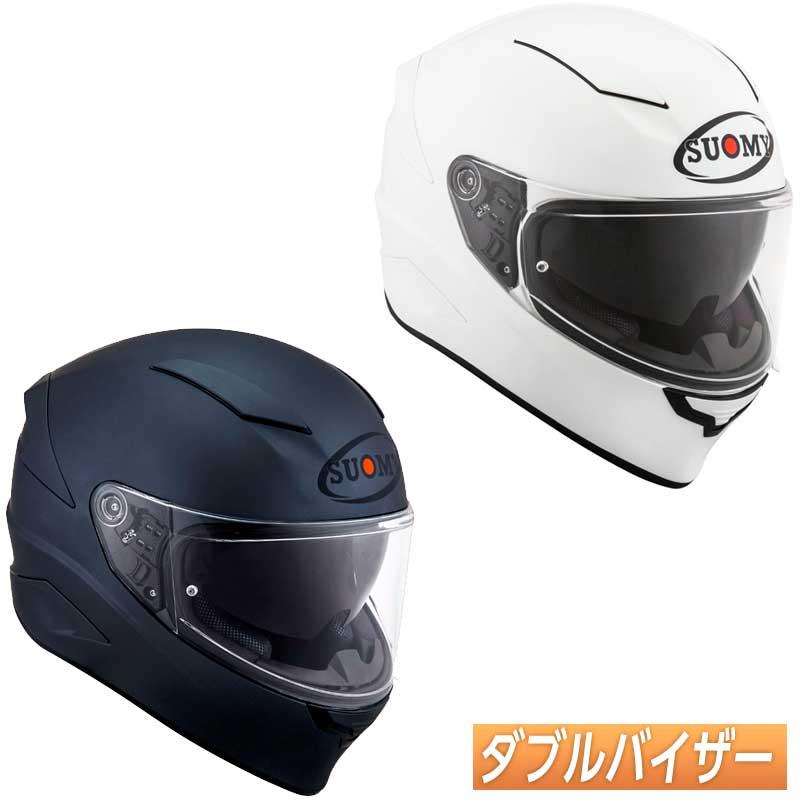 【ダブルバイザー】Suomy スオーミー Speedstar Matグレー 白い フルフェイスヘルメット サンバイザー バイク ツーリング レーシングにも かっこいい イタリア スピードスター おすすめ(ホワイト)(マットグレイ)(AMACLUB) 街乗り