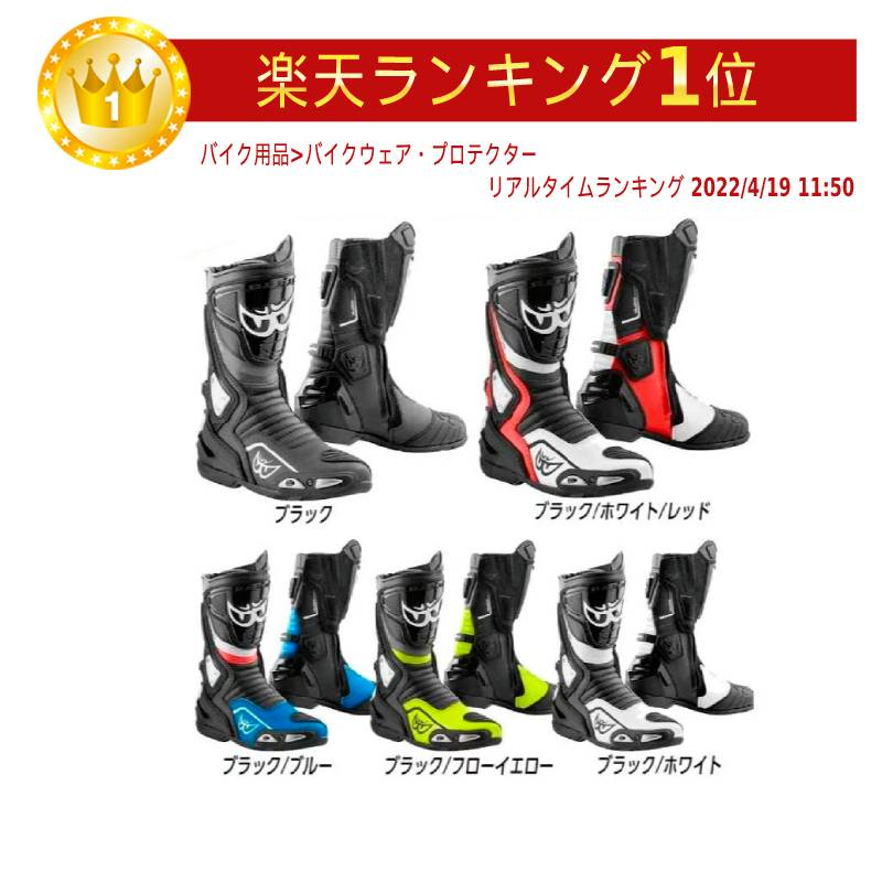 Berik Motorcycle Boots | Kraaifontein | Gumtree Classifieds South Africa | 644982134