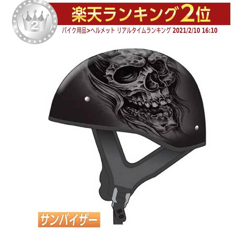 \5/5★キャッシュレス実質9%引/【バイザーハーフ】GMAX ジーマックス GM65 Naked Ghost/RIP ハーフヘルメット 半帽 サンバイザー バイク かっこいい ネイキッド ゴースト リップ(黒/シルバー)(AMACLAB)